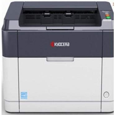 KYOCERA - FS-1061DN